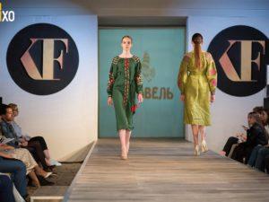 28 и 29 апреля в Харькове при официальной поддержке Ukrainian Fashion Week состоялось главное модное событие региона – KharkivFashion